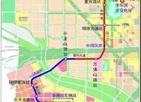 地铁4号线延长线、8号线即将开工!